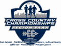 Region 8-AAA Championships