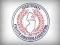 ECADA Indoor  Individual Championships